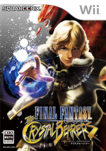 Final Fantasy Crystal Chronicles: Crystal Bearers Release-Termin für Nordamerika