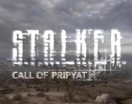 S.T.A.L.K.E.R.: Call of Pripyat: Patch behebt Probleme & verbessert Grafik