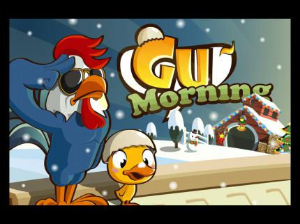 Gu Morning