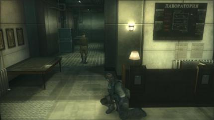 HD-Screenshot aus MGS3
