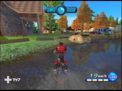 Wave Race: Blue Storm - Wave Race die zweite!!!! - Leser-Test von Stinky-Face
