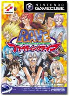 Infos zu RAVE The Groove Adventure: Fighting Live