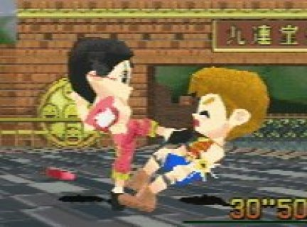 Kommt Virtua Fighter Kids 2?