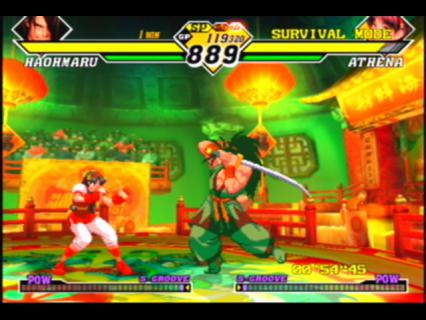 Capcom vs. SNK 2 EO im Gamezone-Test