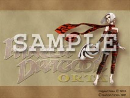 Neue Panzer Dragoon Orta Movies