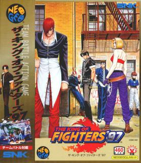 The King of Fighters '97: Sytsle is Everything! - Leser-Test von RAMS-es