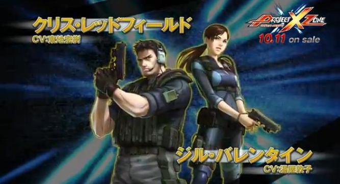 Project X Zone im neuen Video