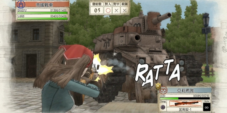 Valkyria Chronicles Remastered: Release-Datum und neuer Trailer