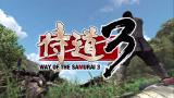 Bild 3 zu Way of the Samurai 3