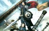 The Last Remnant: PAL-Termin der PC-Version