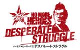 No More Heroes 2: Neues Gameplay-Video