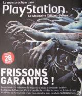 Bild 4 zu Resident Evil: Operation Raccoon City