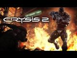 Crysis 2: Double XP-Weekend angekündigt
